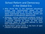 school reform and democracy in the global era2