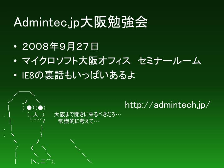 Admintec.jp