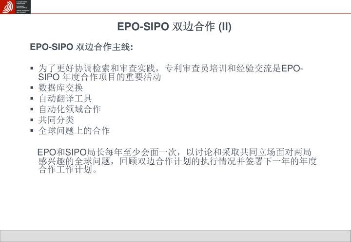 EPO-SIPO