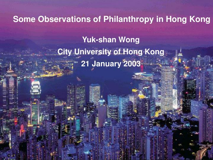 Some Observations of Philanthropy in Hong Kong
