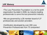 lpf history
