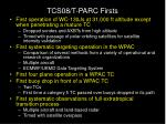 tcs08 t parc firsts