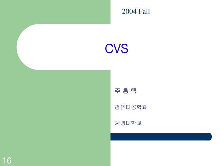 2004 Fall