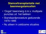 stamceltransplantatie met beenmergstamcellen