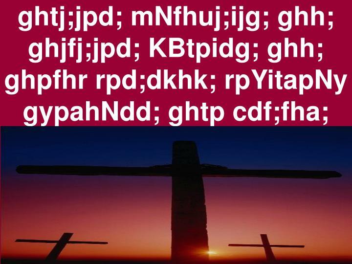 ghtj;jpd; mNfhuj;ijg; ghh;