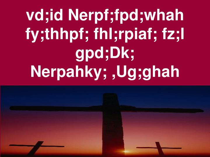 vd;id Nerpf;fpd;whah