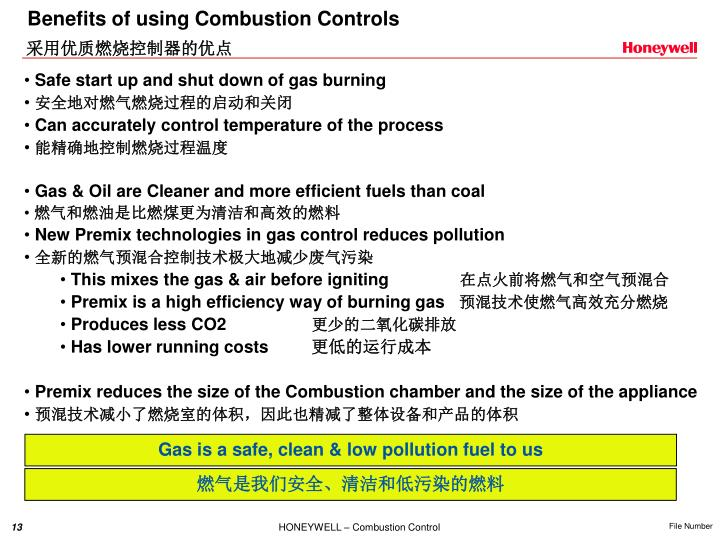 Benefits of using Combustion Controls