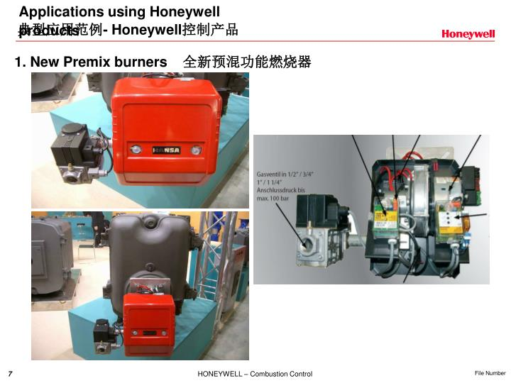 Applications using Honeywell products