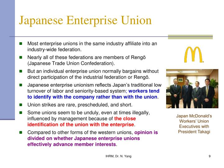 Japanese Enterprise Union