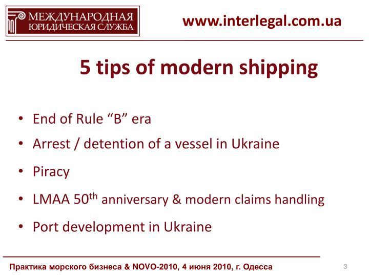 www.interlegal.com.ua
