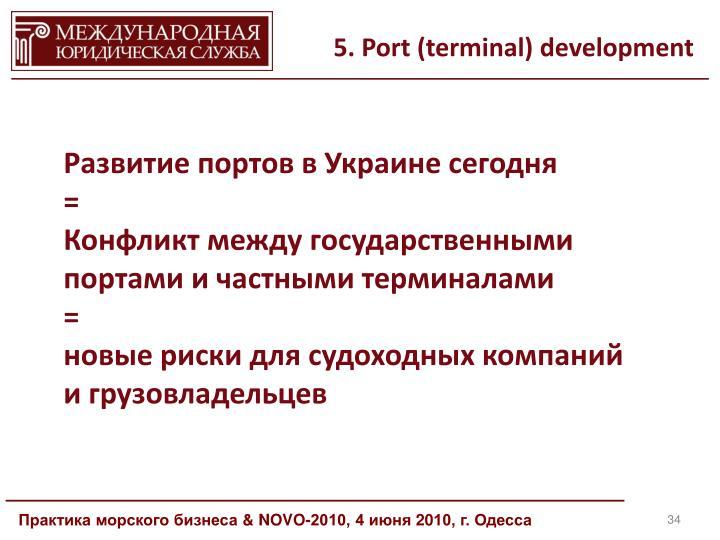 5. Port (terminal) development