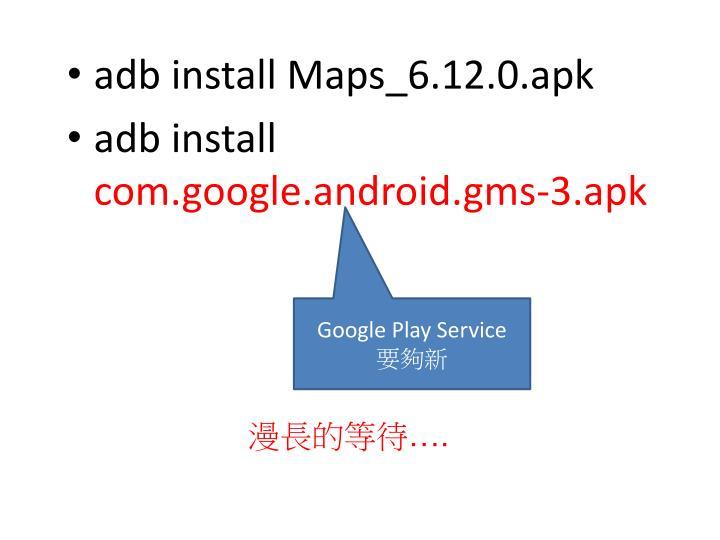 adb install Maps_6.12.0.apk