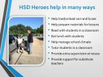 hsd heroes help in many ways