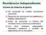 residencia independiente1