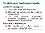 residencia independiente2