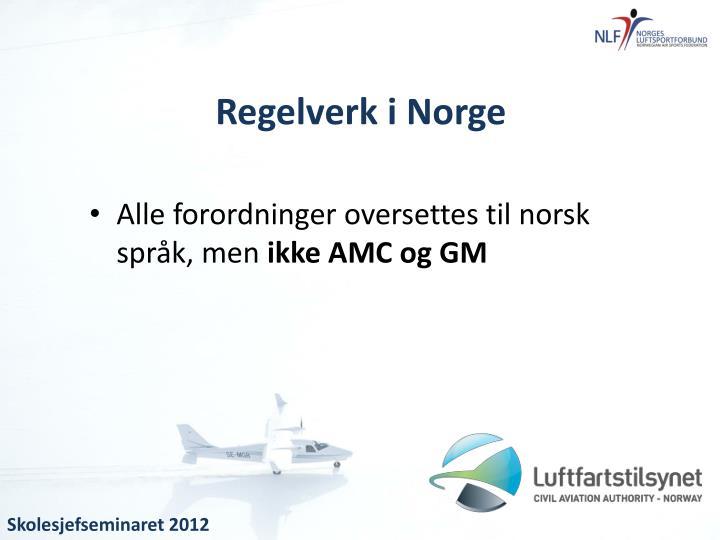 Regelverk i Norge