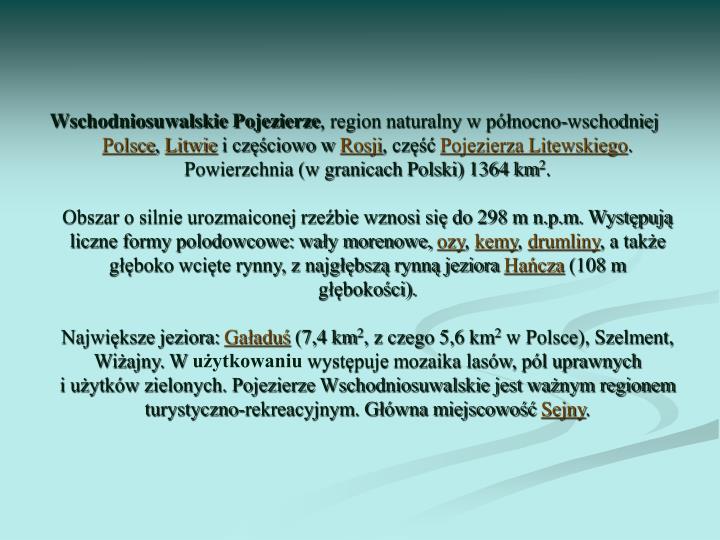 Wschodniosuwalskie Pojezierze