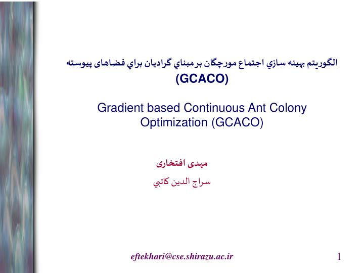Gcaco gradient based continuous ant colony optimization gcaco