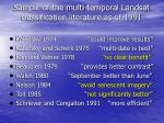 sample of the multi temporal landsat classification literature as of 1991