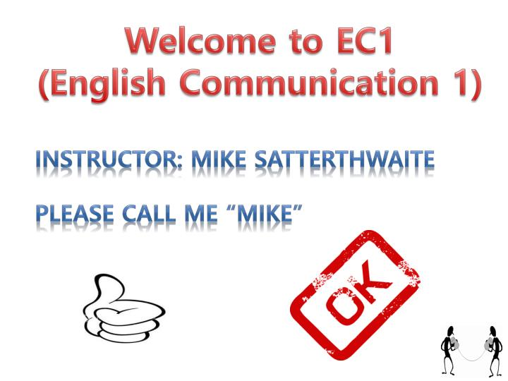 Welcome to ec1 english communication 1