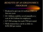 benefits of an ergonomics program