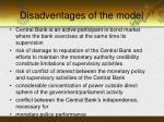 disadventages of the model