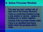 4 sales process models2