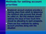 methods for setting account priorities