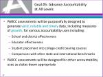 goal 5 advance accountability at all levels
