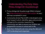 understanding the early years pictou antigonish guysborough