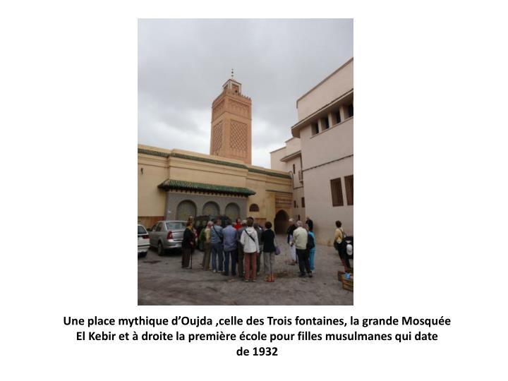 Une place mythique d'Oujda ,celle des Trois fontaines, la grande Mosquée
