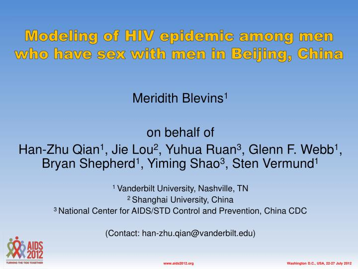 Modeling of hiv epidemic among men who have sex with men in beijing china