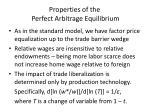 properties of the perfect arbitrage equilibrium