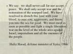 hafiz hasad defense minister of syria 1966