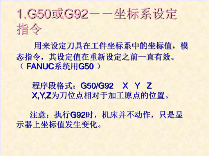 1.G50