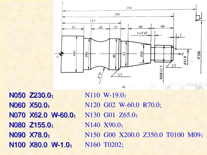 N050  Z230.0