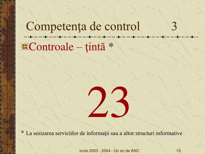 Competenţa de control          3