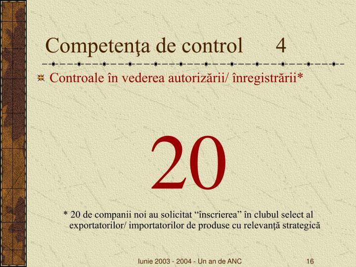 Competenţa de control      4