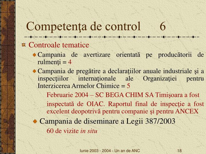 Competenţa de control      6