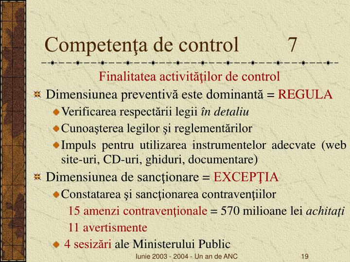 Competenţa de control         7
