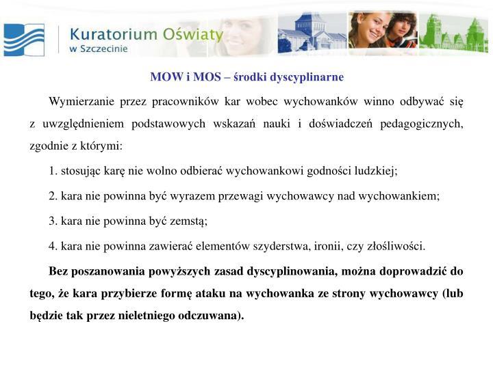 MOW i MOS – środki dyscyplinarne