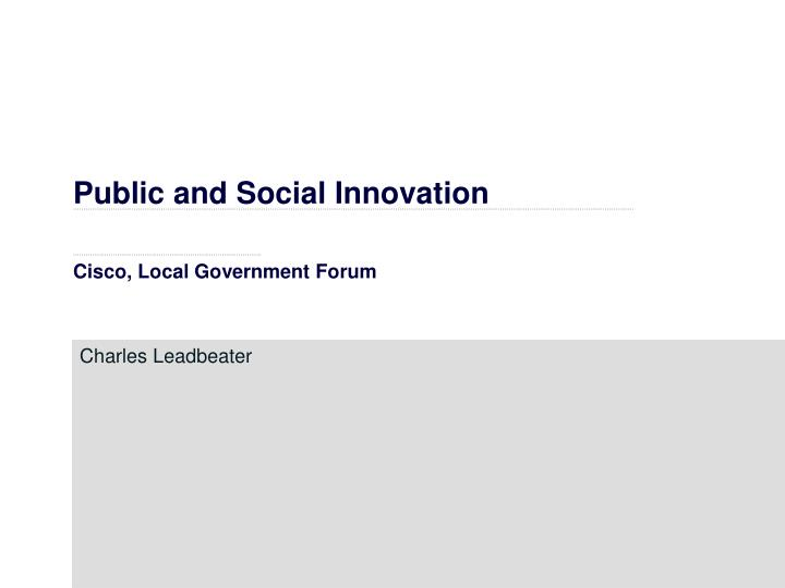 Public and Social Innovation