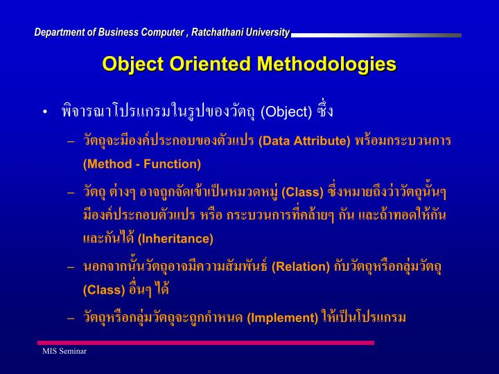 Object Oriented Methodologies