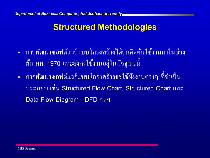 Structured Methodologies