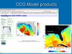 ocg model products