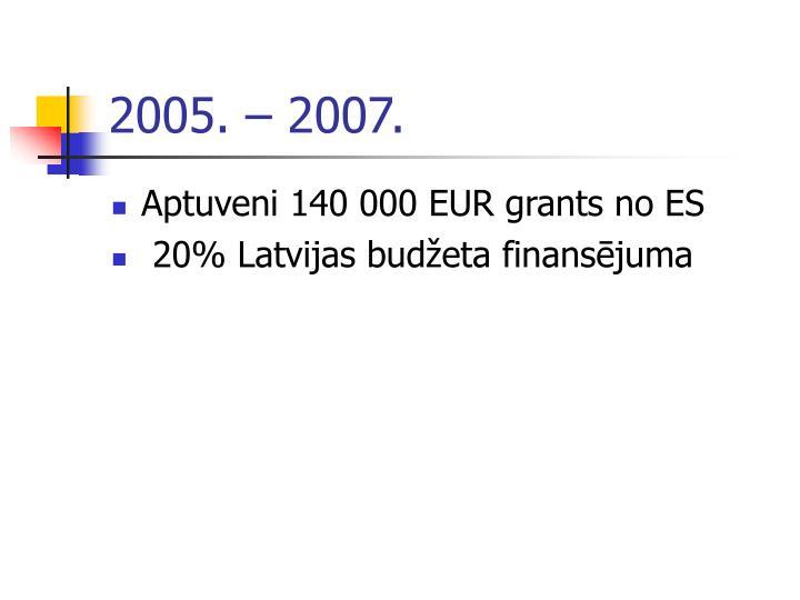 2005.  2007.