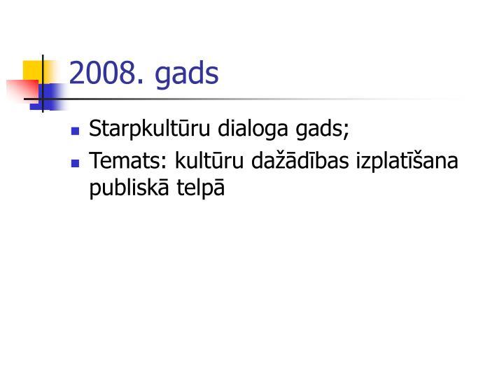 2008. gads