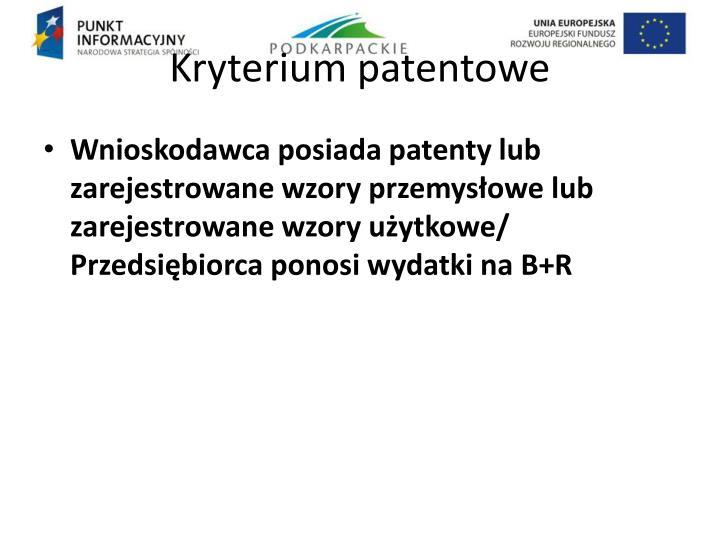 Kryterium patentowe