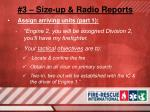3 size up radio reports14
