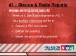 3 size up radio reports17